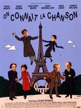 Постер к фильму «Знакомая песня»