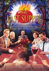Постер к фильму «Последний ужин»