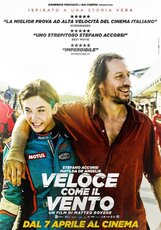Постер к фильму «Быстрая как ветер»