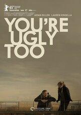Постер к фильму «А еще ты урод»