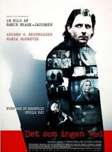 Постер к фильму «Об этом не знает никто»