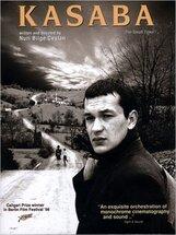 Постер к фильму «Поселок»