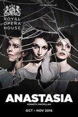 Постер к фильму «Анастасия»