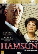 Постер к фильму «Гамсун»