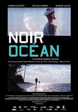Постер к фильму «Черный океан»