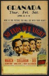 Постер к фильму «Так кончается наша ночь»