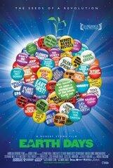 Постер к фильму «Дни Земли»