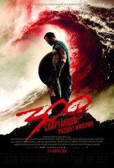 Постер к фильму «300 спартанцев: Расцвет империи 3D»