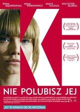 Постер к фильму «Меня зовут Ки»