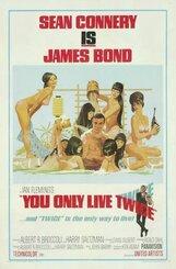 Постер к фильму «Живешь только дважды»