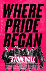 Постер к фильму «Стоунволл»