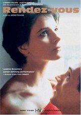 Постер к фильму «Свидание»