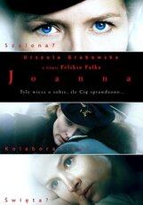 Постер к фильму «Иоанна»