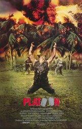 Постер к фильму «Взвод»