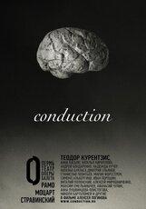Постер к фильму «Conduction»