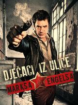 Постер к фильму «Черногория: Мальчики с улицы Маркса и Энгельса»