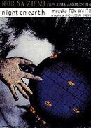 Постер к фильму «Ночь на земле»