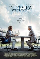 Постер к фильму «Интервью с Богом»