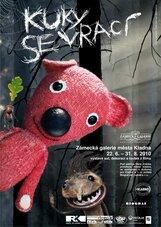 Постер к фильму «Куки возвращается»