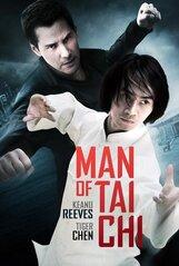 Постер к фильму «Мастер тай-цзи»