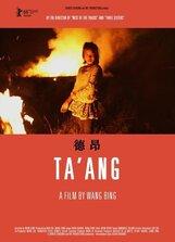 Постер к фильму «Таанги»