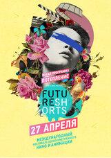Постер к фильму «Future Shorts. Потепление»
