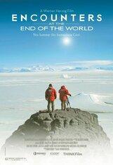 Постер к фильму «Встречи на краю света»