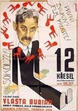Постер к фильму «Двенадцать стульев»