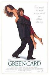 Постер к фильму «Вид на жительство»