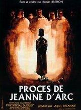 Постер к фильму «Процесс Жанны Д Арк»