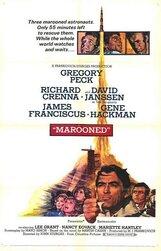 Постер к фильму «Отрезанные от мира»