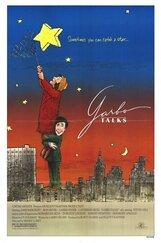 Постер к фильму «Гарбо рассказывает»