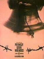 Постер к фильму «Первый день свободы»