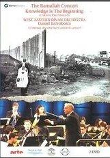 """Постер к фильму «Даниэль Баренбойм и оркестр """"Западно-восточный диван"""". «Мы можем лишь уменьшить ненависть»»"""