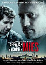 Постер к фильму «Облик убийцы»