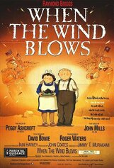 Постер к фильму «Когда дует ветер»