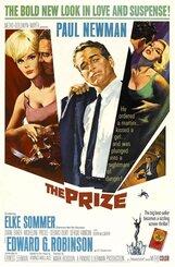 Постер к фильму «Приз»