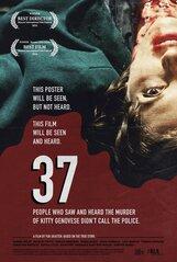 Постер к фильму «37»