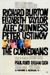 Постер к фильму «Комедианты»