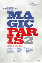 Постер к фильму «Магический Париж 2»