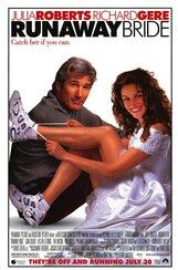 Постер к фильму «Сбежавшая невеста»