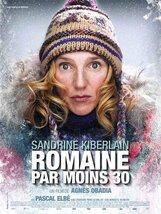 Постер к фильму «Ромейн, горячая французская ледышка»