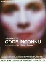 Постер к фильму «Код неизвестен»