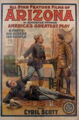 Постер к фильму «Аризона»