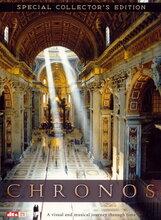Постер к фильму «Хронос»