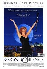 Постер к фильму «За гранью тишины»