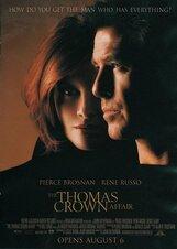 Постер к фильму «Афера Томаса Крауна»