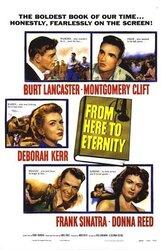 Постер к фильму «Отсюда в вечность»