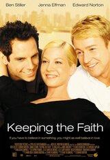 Постер к фильму «Сохраняя веру»