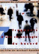 Постер к фильму «71 фрагмент хронологии случайностей»